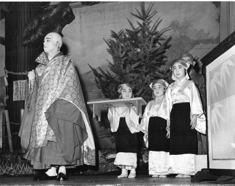 Nippon Kan Performance, 1952