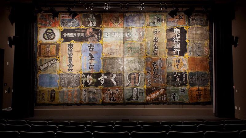 Nippon Kan Theater Screen