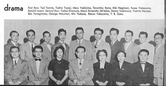 1954 Drama group
