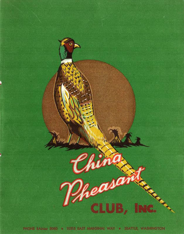 China Pheasant 1.jpg