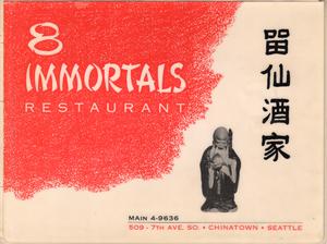 8 Immortals Restaurant Menu